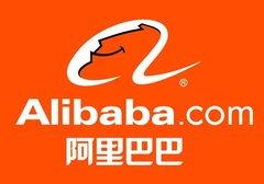 Alibaba flotation